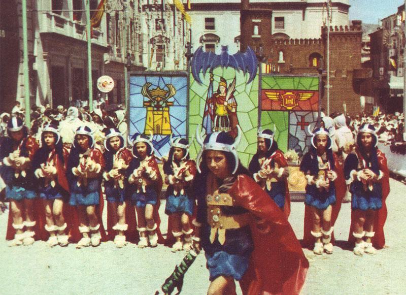 Esquadra Especial Infantil 1966