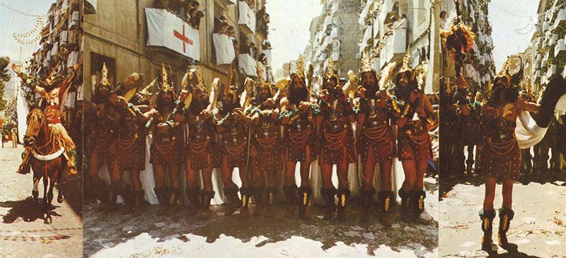 Esquadra Especial Alferes 1979