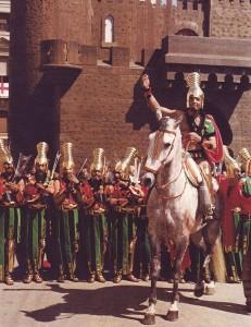 Escuadra Especial Capitán 1980