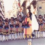 Esquadra 1981