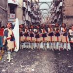 Esquadra 1996 1r tram