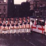Esquadra 1996 2n tram